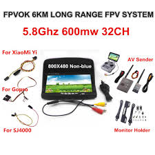 FPV Kit Combo System Boscam 5.8Ghz Video Transmitter and ...