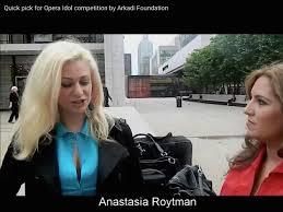 anastasiya roytman anastasiya in interview