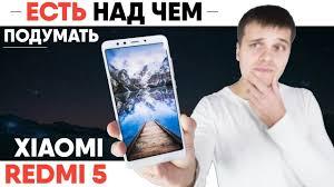 <b>Xiaomi Redmi 5</b>: по сути Лучший, но... - YouTube