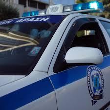 Αποτέλεσμα εικόνας για Συνελήφθησαν δύο άτομα