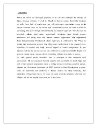 those winter sundays essay analysis of those winter sundays essays on leadership corpus plaidoyer contre la peine de mort dissertation