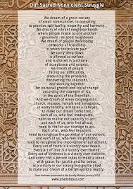 the jihad of jesus our sacred nonviolent struggle