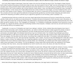 essay about islam  dnndmyfreeipme essay for christianity henry v analysis essaybeowulf essay sample