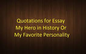 fsc ics fa java c notes fsc ics fa quotes intermediate   fsc ics fa quotes intermediate english essays quotations my hero in history or my