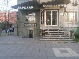 <b>Зеркало</b>, <b>салон</b> красоты, ул. Дахадаева, 105, Махачкала, Россия ...
