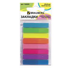 <b>Закладки клейкие BRAUBERG НЕОНОВЫЕ</b> пластиковые, 45х8 ...