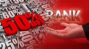 Ρυθμίσεις fast-track στα κόκκινα δάνεια