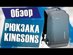 Opinion <b>Рюкзак Kingsons KS3140WA17</b> agree