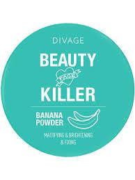<b>Пудра рассыпчатая</b> Beauty Killer Banana <b>Powder</b>, Тон 01 DIVAGE ...