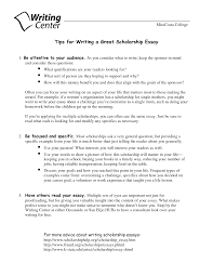 write essays for scholarships   custom essay eushort essay format example