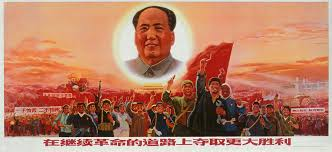Image result for Chinese Revolution