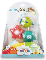 """<b>Игрушка для ванной</b> """"Морские животные"""" 3 шт (винил) YATOYA ..."""