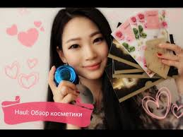 Покупки: Обзор корейской косметики/Haul video(IOPE, <b>LANEIGE</b> ...