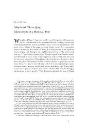 Misplaced: Three Qing Manuscripts of a Medieval Poet