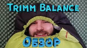 Обзор <b>спальный мешок Trimm</b> Balance. Честный отзыв - YouTube
