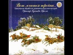 <b>Оркестр Густава Брома</b> - Попурри на темы русских романсов ...