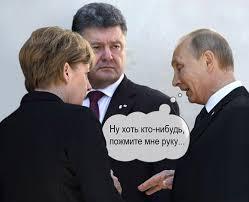 США обвинили Россию в несоблюдении принципов ВТО - Цензор.НЕТ 3135