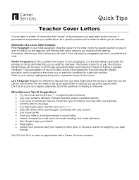 fashion assistant cover letter physician assistant cover letter sample sample physician cover midland autocare physician assistant cover letter sample sample physician cover midland