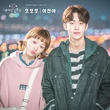 Image result for weightlifting fairy kim bok joo