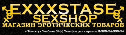 Ролевые костюмы - EXXXSTASE SEXSHOP
