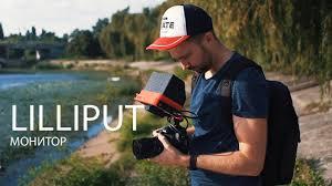 Накамерный <b>монитор</b> Lilliput A7s 4k ОБЗОР - YouTube