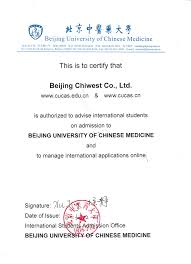 China's University Online Application Platform | Study in China ...