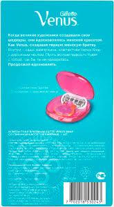Купить Подарочный <b>набор Gillette Venus</b> Snap Embrace ...