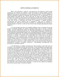 essay pharmacy personal statement pharmacy essays pics resume essay how to write a personal statement for university admission pharmacy personal statement
