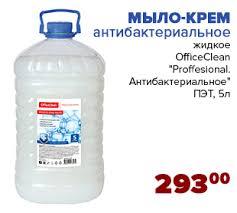 <b>Подставки</b> для <b>кружек</b> купить в Москве | Интернет магазин ...