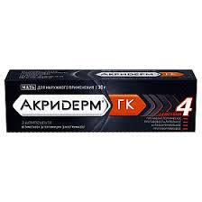 <b>Акридерм ГК</b>, <b>мазь</b>, <b>30</b> г