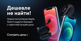 KazanExpress - интернет-магазин с бесплатной доставкой за <b>1</b> ...