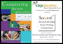 our activites rana charitable trust on this day of world intellectual property day vidya darshan rana charitable trust in collaboration s s rana co is pleased to announce the result