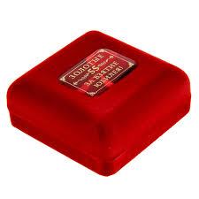 """<b>Медаль """"С юбилеем</b> 55 лет"""" в подарочной коробке в Алматы ..."""