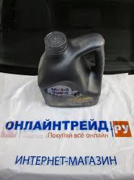 Обзор от покупателя на Моторное <b>масло MOBIL Super</b> 3000 X1 ...
