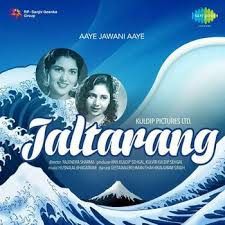 Image result for film (Jal Tarang)(1949 )