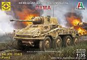 Сборные <b>модели танков</b> и бронетехники <b>Моделист</b> в масштабе ...