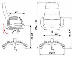 <b>Кресла</b> руководителя - <b>CH</b>-<b>808AXSN</b> серый