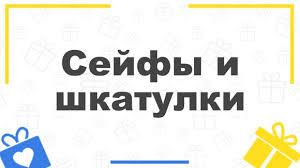 Магазин Позитиffчик. Подарки Киров. (Позитивчик)'s products ...
