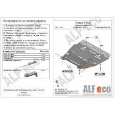<b>Защита картера</b> и КПП Nissan X-Trail T31 2007-2015 <b>сталь 2мм</b> ...