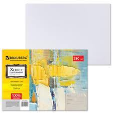 "<b>Холст на картоне BRAUBERG</b> ART ""CLASSIC"", 25х35 см ..."