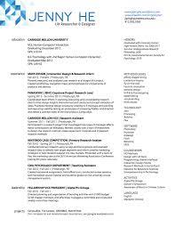 resume jipinghe resume