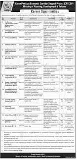 ministry of planning development reform jobs 2016 for cpec cpec dawn 12 06 2016 006 006