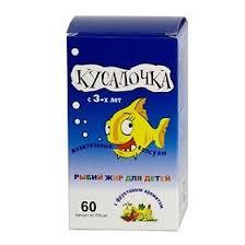 <b>Рыбий жир Кусалочка</b>, жевательные капсулы для детей, 60 шт ...