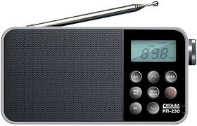 <b>Радиоприемник Сигнал РП-230</b> (черный)