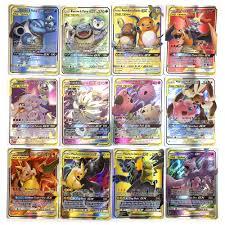 <b>60pcs</b>/lot <b>New</b> Pokemones Card All Tag Team Card GX MEGA ...
