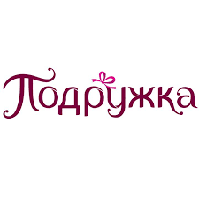 Подружка - Boutique | Facebook