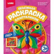 Купить детские <b>раскраски бабочка</b> в интернет-магазине Lookbuck