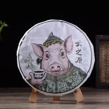 """<b>2019</b> Yunnan Sourcing """"Ye Zhu Shan"""" Raw <b>Pu</b>-erh Tea <b>Cake</b> ..."""