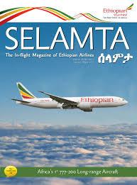 Selamta by Camerapix Magazines <b>Ltd</b> - issuu