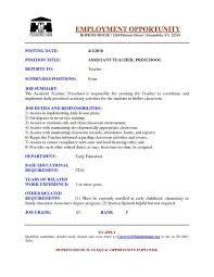 15 daycare teacher resume sample job and resume template sample resume for daycare teacher